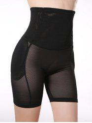 See-Through Padded High Waist Boyshorts - BLACK