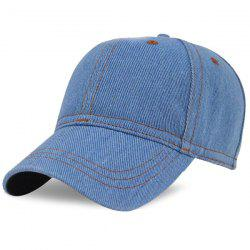 Washable Denim Baseball Hat - CLOUDY