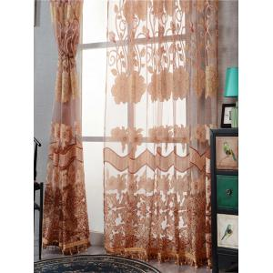 Jacquard Screen Door Window Tulle Rideau Sheer - Brun Clair Largeur39 pouces *Longeur98 pouces