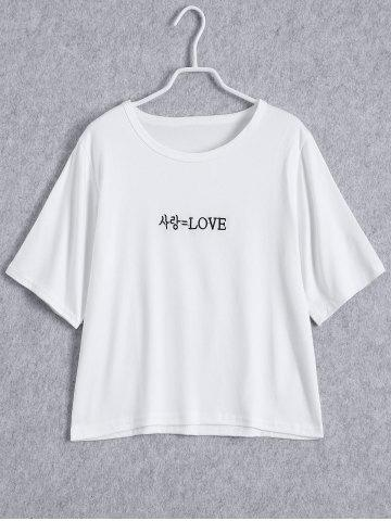 Trendy Cropped Love Graphic Tee