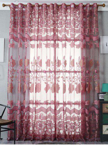 Jacquard Screen Door Window Tulle Rideau Sheer Rouge Foncé Largeur39 pouces *Longeur79 pouces
