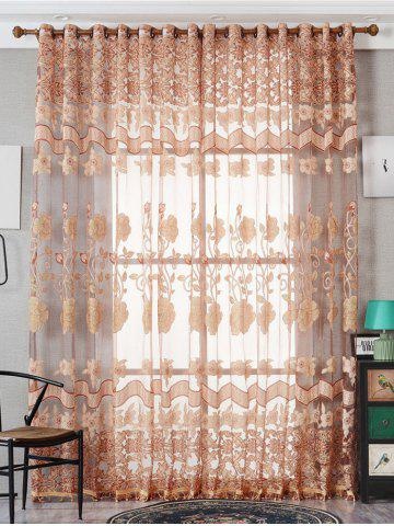 Jacquard Screen Door Window Tulle Rideau Sheer Brun Clair Largeur39 pouces *Longeur79 pouces