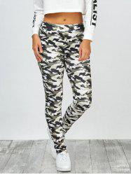 High Waisted Camo Leggings - JUNGLE CAMOUFLAGE