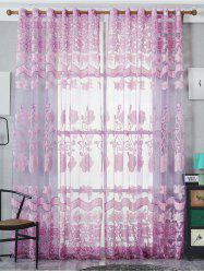 Jacquard Screen Door Window Tulle Rideau Sheer - Violet Clair