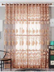 Jacquard Screen Door Window Tulle Rideau Sheer - Brun Clair Largeur39 pouces *Longeur79 pouces