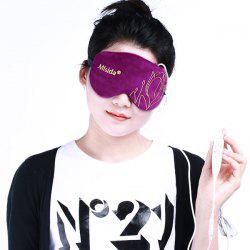 Super Soft Relieving Fatigue Sleeping Shade Blindfold