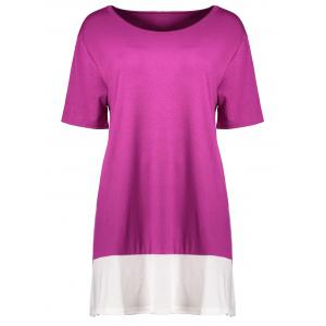 Plus Size Colorblock Mini A Line T-Shirt Dress