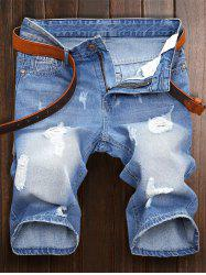 Zipper Fly Ripped Jean Shorts - LIGHT BLUE