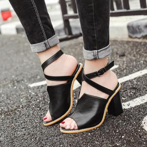 Faux Leather Cross Strap Sandals -