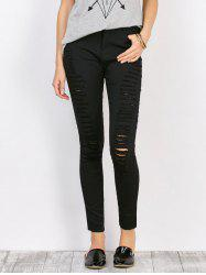 Distressed High Waist Stretchy Skinny Pants