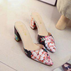 Floral Print Faux Leather Slippers - BLACK