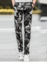 Camouflage Zipper Fly Straight Leg Bdu Pants
