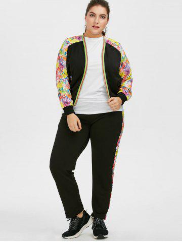 Cheap Plus Size Floral Zipper Jacket With Joggers - 3XL BLACK Mobile