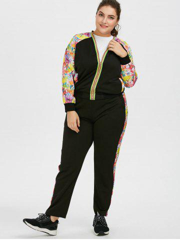 Chic Plus Size Floral Zipper Jacket With Joggers - 4XL BLACK Mobile