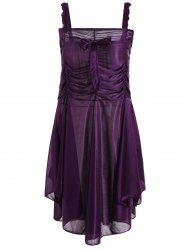 Ruched Handkerchief Cami Babydoll - DEEP PURPLE