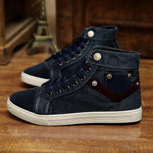 Suede Insert Metal Canvas Shoes -