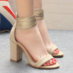 Strappy Block Heel Zip Sandals