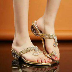 Toe Ring Metallic Colour Slippers - GOLDEN