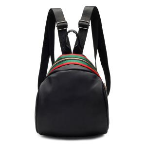 Striped Nylon Casual Backpack