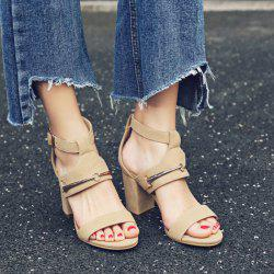 Faux Leather Metal Sandals