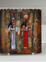 Ancient Egypt Painting Waterproof Shower Curtain