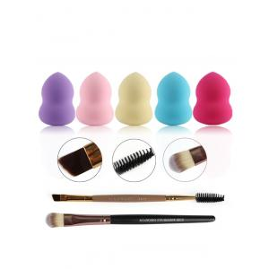 Makeup Sponges + Eyeshadow Brushes + Eyebrow Brushes - BLACK