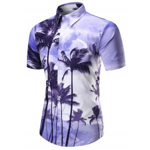 Hawaiian Coconut Palm Print Short Sleeve Shirt