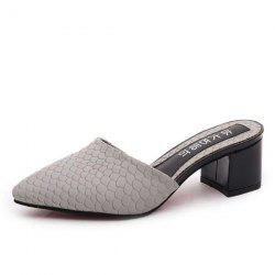 Fish Scale Patterns Block Heel Slippers
