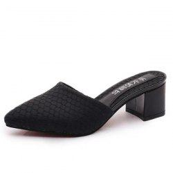 Fish Scale Patterns Block Heel Slippers - BLACK