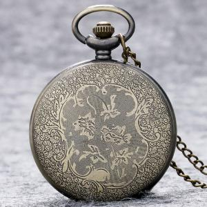 Peacock Carving Vintage Quartz Pocket Watch -