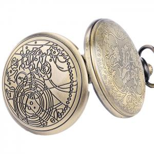 Carved Case Number Vintage Pocket Watch -