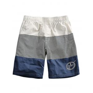 Drawstring Waist Striped Board Shorts