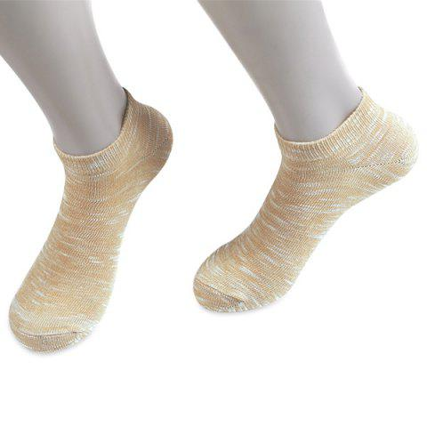 Elastic Knitted Ankle Socks - Light Khaki
