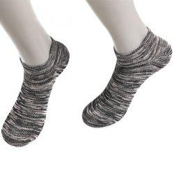 Elastic Knitted Ankle Socks - BLACK