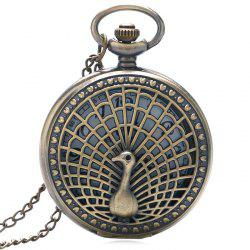 Peacock Carving Vintage Quartz Pocket Watch