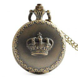 Crown Carving Vintage Quartz Pocket Watch