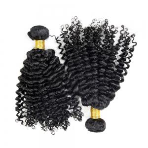 3 Pcs Virgin Deep Wave Dyeable Human Hair Weave