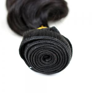 3 Pcs Loose Wave Dyeable Brazilian Virgin Human Hair Weave - NATURAL COLOR 12INCH*14INCH*16INCH
