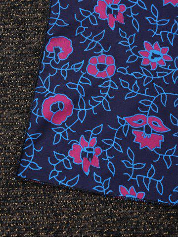 Affordable Rectangle Floral Tribal Print Beach Cover Throw - ONE SIZE COLORMIX Mobile