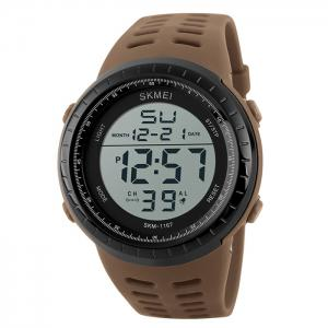 SKMEI Pedometer Luminous Digital Sports Watch -