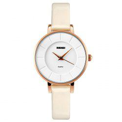 SKMEI Faux Leather Strap Analog Watch