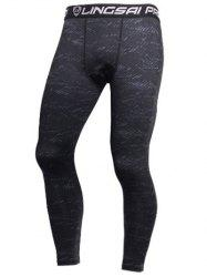 Skinny Quick Dry Heather Sport Pants