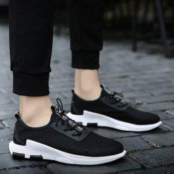 Woven Pattern Breathable Casual Shoes