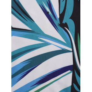 Throw Fringe Palm Beach - Multicolore TAILLE MOYENNE