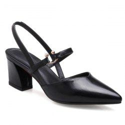 Slingback Faux Leather Pumps