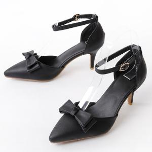 Bow Two Piece Pumps - BLACK 38
