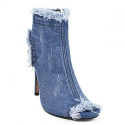 Slingback Denim Peep Toe Shoes