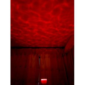 Mini Color Changing LED Room Atmosphere Video Projection Lamp -