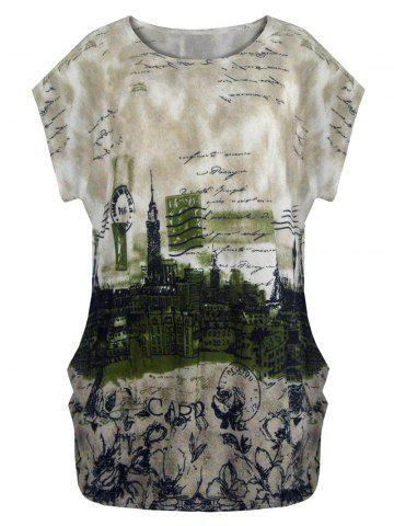 City Landscape Print Loose Fit Tee - Green - One Size