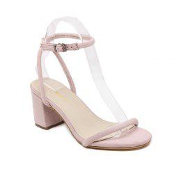 Strappy Ankle Strap Sandals
